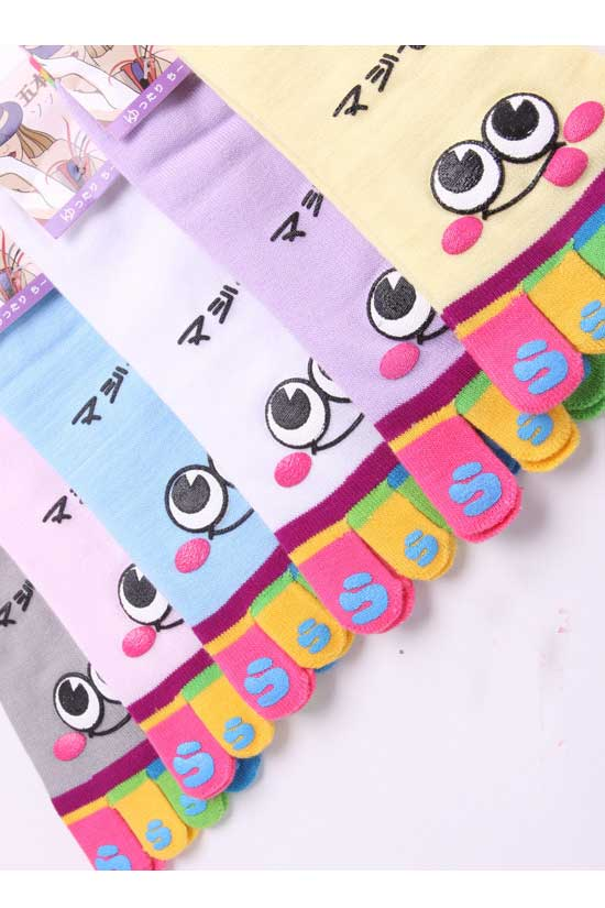 Toe socks Shy Smiling Face